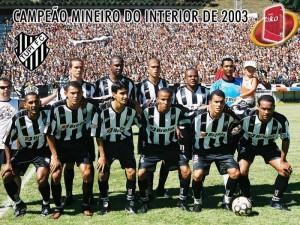 Tupi FC - 2003 - Campeão Mineiro do Interior. Em pé Eduardo, Rodrigão, Marcelino, Maurício e Paulo César. Agachados Alexandre Nunes, Jackson, Raniery, Nilson Sergipano, Jailton e Muller.