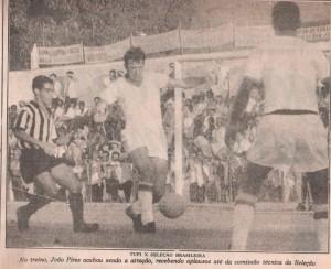 Tupi Tribuna de Minas 12.02.1984 - Tupi x Alfenense